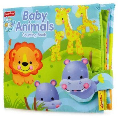 Шелестящая книжка с животными