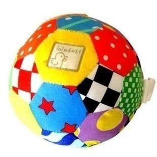 Мяч с погремушкой внутри