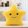 Подушка-звездочка желтая