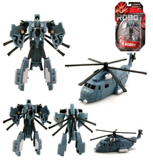 Трансформер-вертолет
