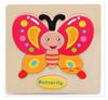Деревянная рамка-вкладыш бабочка