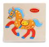 Деревянная рамка-вкладыш лошадь