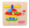 Деревянная рамка-вкладыш вертолет