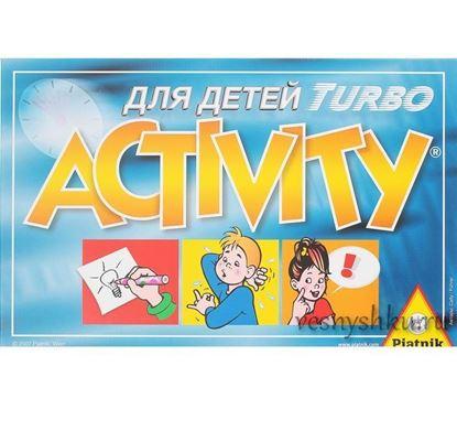 Настольная игра для детей Activity Turbo