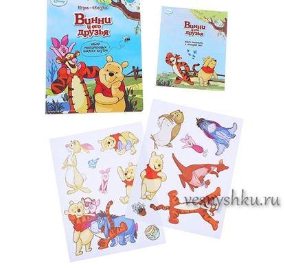 Настольная игра-сказка Винни и его друзья