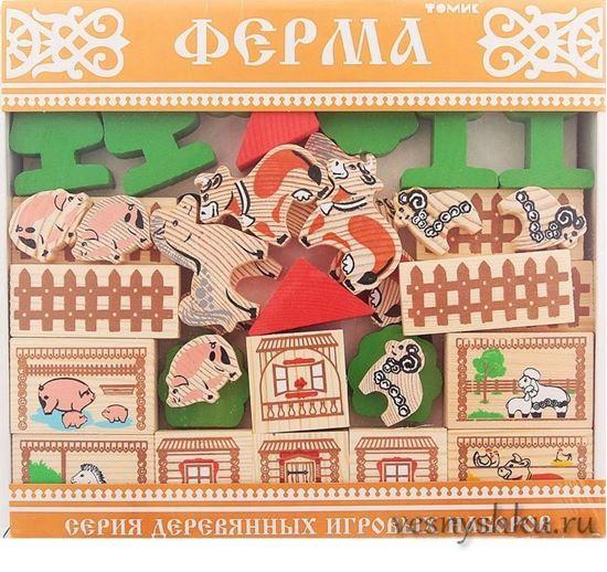 """Деревянный конструктор """"Ферма"""""""