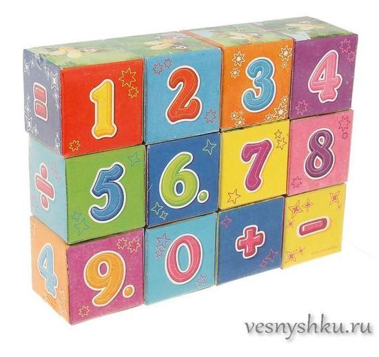 """Детские кубики """"Арифметика"""""""