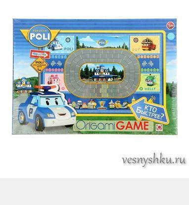 """Веселая настольная игра """"Кто быстрее?"""" Robocar Poli"""