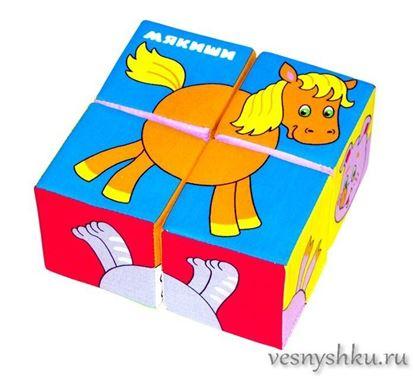 """Набор развивающих мягких кубиков """"Собери картинку. Животные"""""""