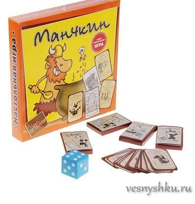 """Настольная ролевая игра """"Манчкин"""" классический"""