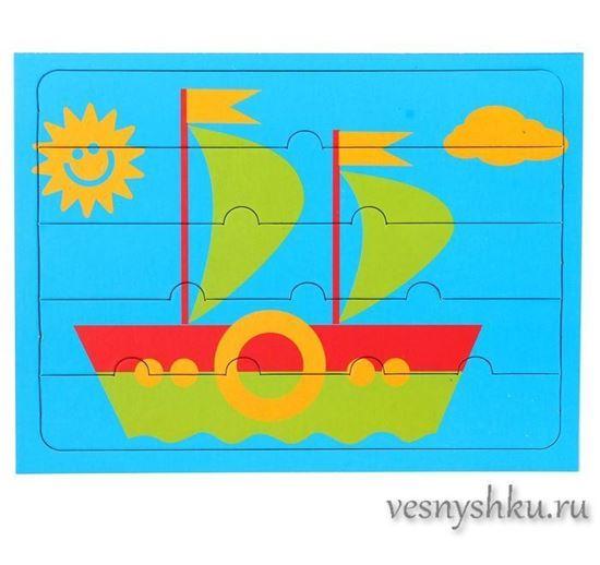 """Макси-пазлы для малышей """"Кораблик"""""""