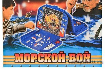 """""""Морской бой"""" настольная игра для взрослых и детей"""