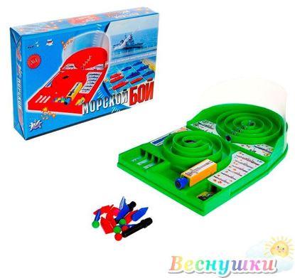 """Настольный """"Морской Бой"""" со специальным игровым полем-системой"""