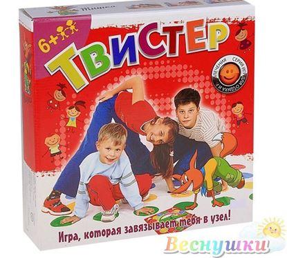 """Веселая настольная игра """"Твистер"""""""