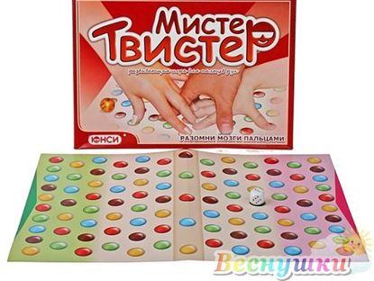 """Настольная игра на гибкость пальцев рук """"Мистер Твистер"""""""