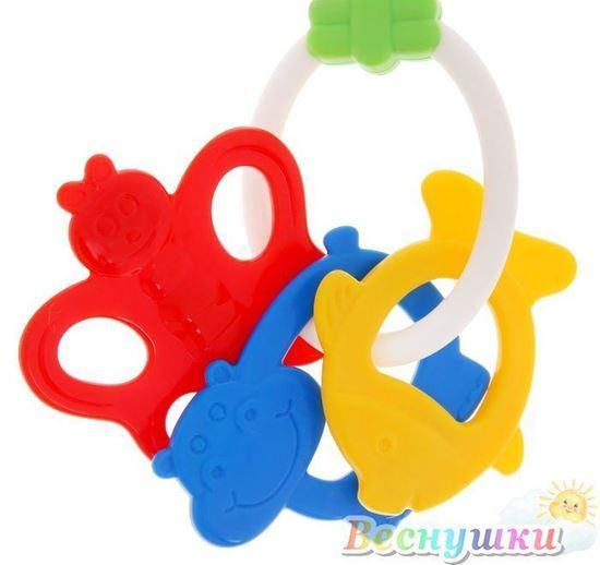 """Веселая игрушка-погремушка """"Кольцо"""" с животными"""