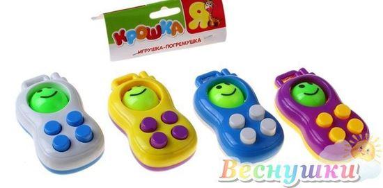 """Игрушка-погремушка """"Телефончик"""" с кнопочками"""
