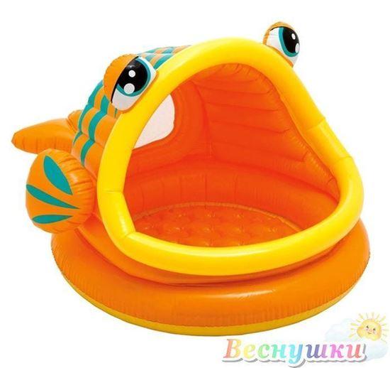 """Бассейн надувной """"Рыба"""""""