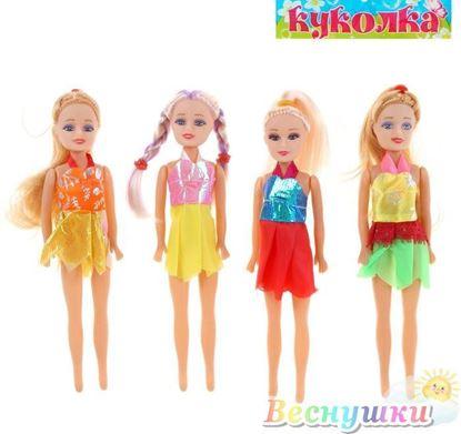 Кукла синди