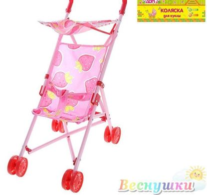 коляска для кукол металлический каркас