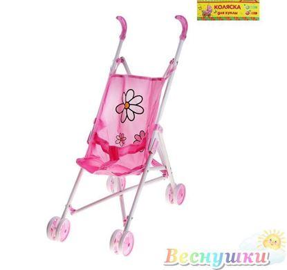коляска трость розовая