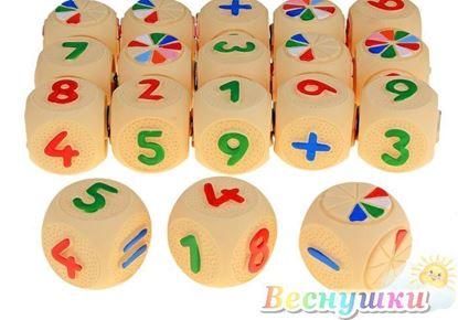 """Набор резиновых кубиков """"Веселая арифметика"""""""