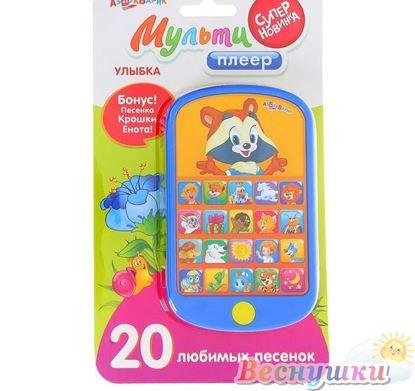 """Интерактивная игрушка """"Улыбка"""" с детскими песенками"""