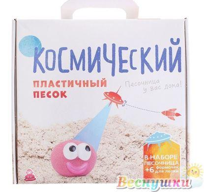 космический песок розовый коробка