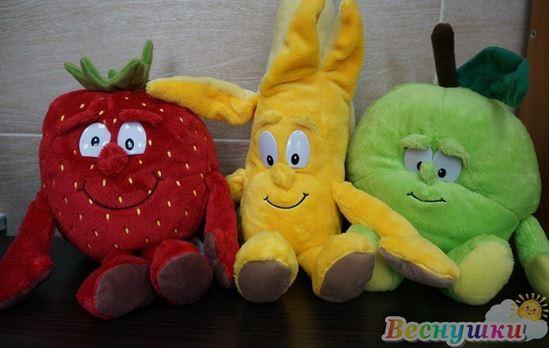 Мягкие игрушки-фрукты