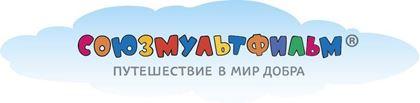 Изображение для производителя Союзмультфильм