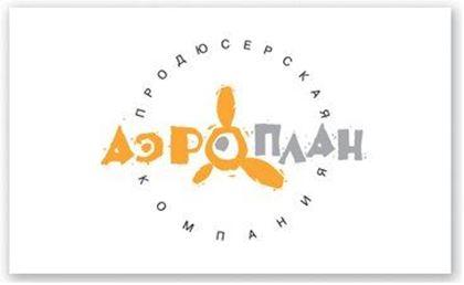 Изображение для производителя Аэроплан