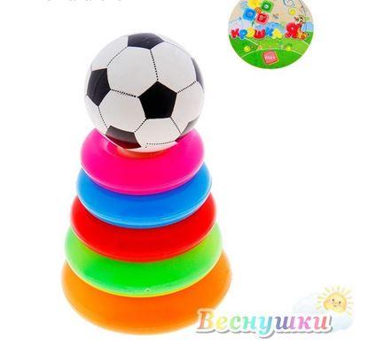 пирамидка пластиковая мячик