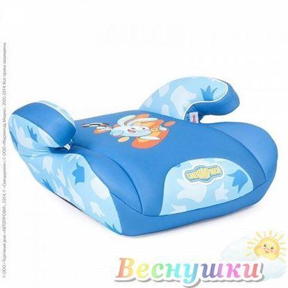 Бустер СМЕШАРИКИ SM/DK-500 Голубой