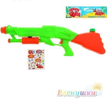 пистолет водный винтовка