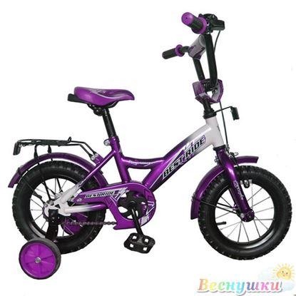 BR14 Велосипед 2-х колесный 14 дюймов, фиолетовый