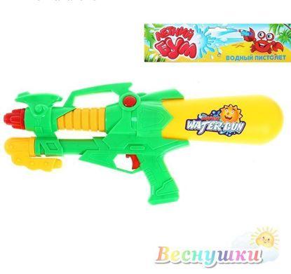 пистолет водный зеленый