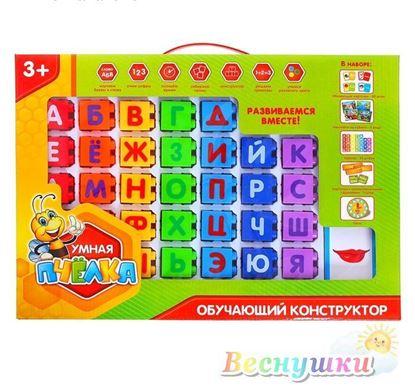 обучающий конструктор алфавит