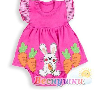 платье кидакси заяц