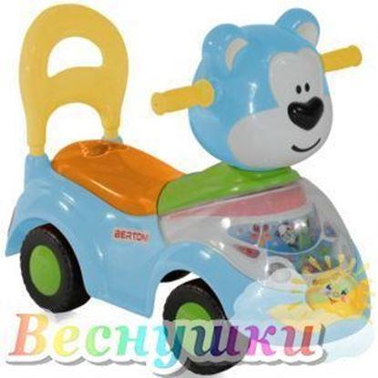 Толокар Мишка (Bertoni), голубой