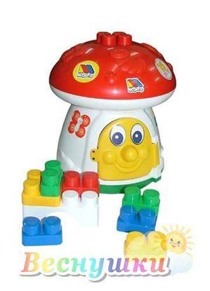 игровой центр конструктор гриб