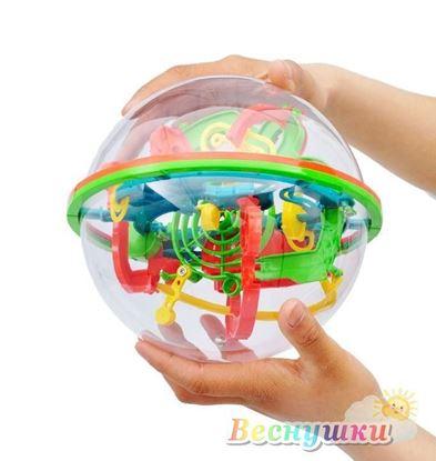 головоломка шар