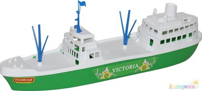 корабль виктория