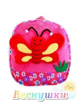 """Мягкий рюкзак """"Бабочка"""""""