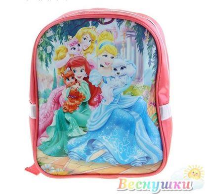 """Рюкзачок детский Disney """"Принцесса"""""""