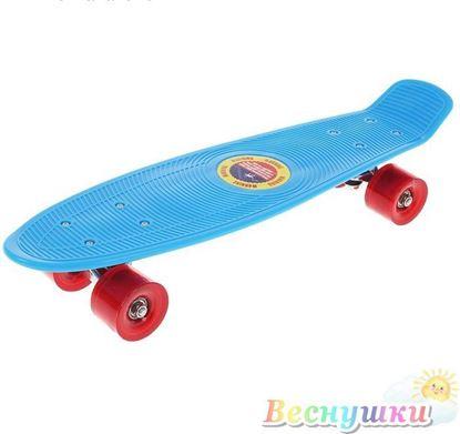 Скейтборд M-550, размер 56x14 см, голубого цвета