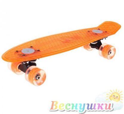 Скейтборд со светящимися колёсами