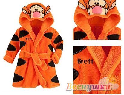 халат тигра капюшон