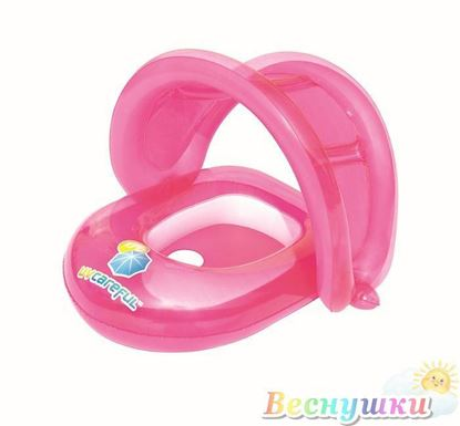 Круг для плавания с сиденьем и тентом от солнца
