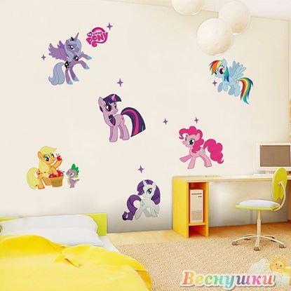 Наклейки на стену my little pony