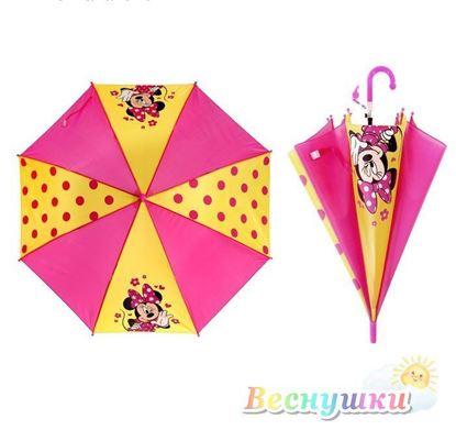 зонт минни